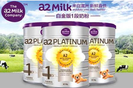 a2奶粉怎么样?天猫国际上卖的A2是正品吗?